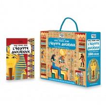 Puzzle L'égypte ancienne 200 pièces - à partir de 6 ans