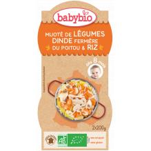 Mijoté de légumes dinde et riz (Dès 8 mois) 2 x 200 g *