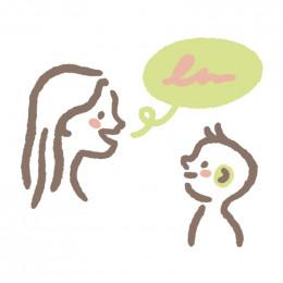 Atelier : Faber et Mazlish parler pour que les enfants écoutent - Bruxelles