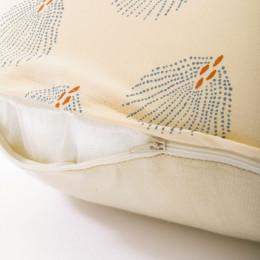Coussin d'allaitement Sunrise - Blue gatsby & Cream